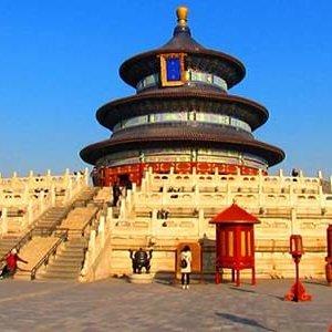 Pekin-China